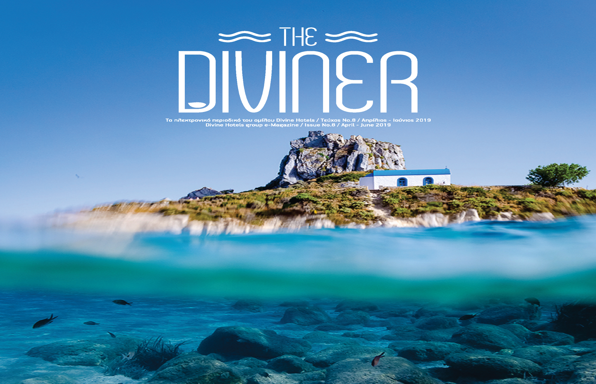 e-Magazine «The Diviner»: Eighth issue
