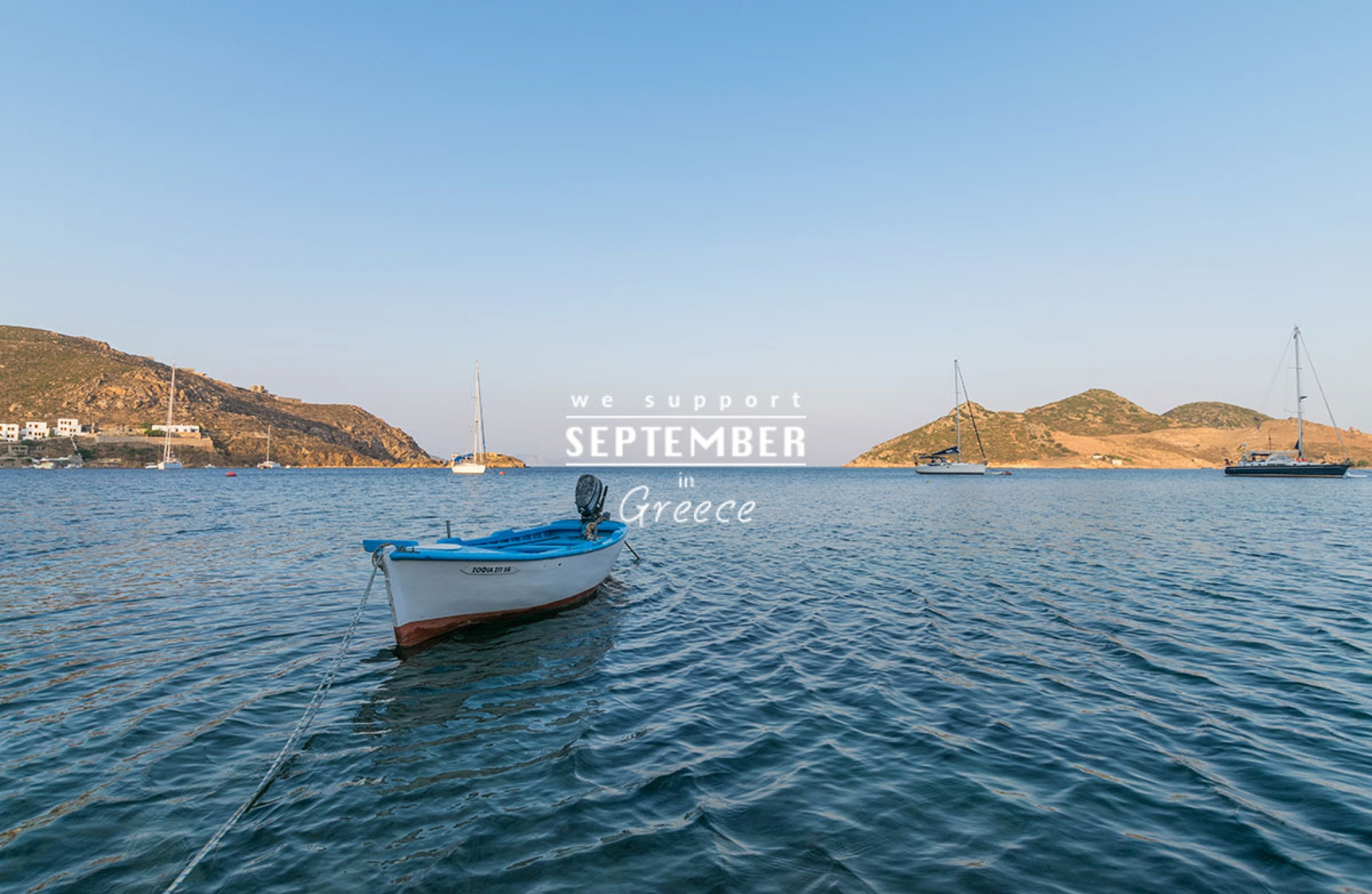 September in Greece