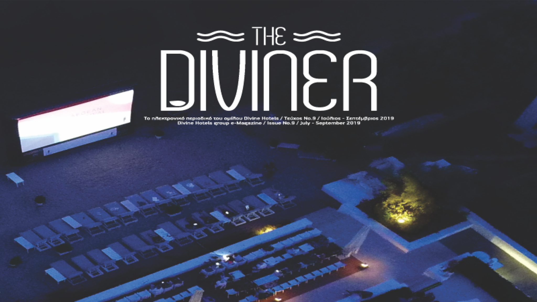 e-Magazine «The Diviner»: Ninth issue