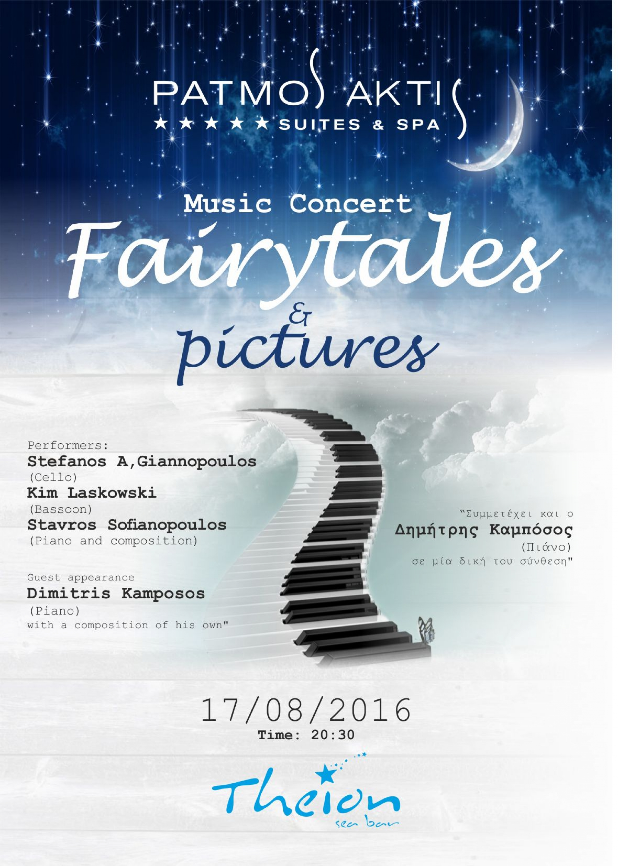 Fairytales & pictures: Music concert in Theion bar